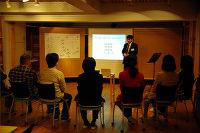 seminar01s